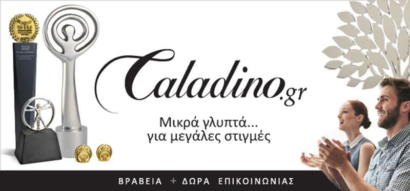 caladino_600x280px_14-11-16